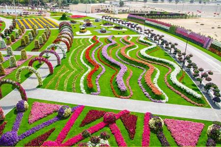 vastu giardino